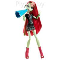 Кукла Monster High  Венера Серия: Командный Дух